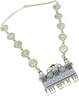 Geode Delight Antique Oxidized Silver Plated Coins Necklace for Women