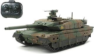 タミヤ 1/35 RC タンクシリーズ 陸上自衛隊 10式戦車 専用プロポ付き 48215