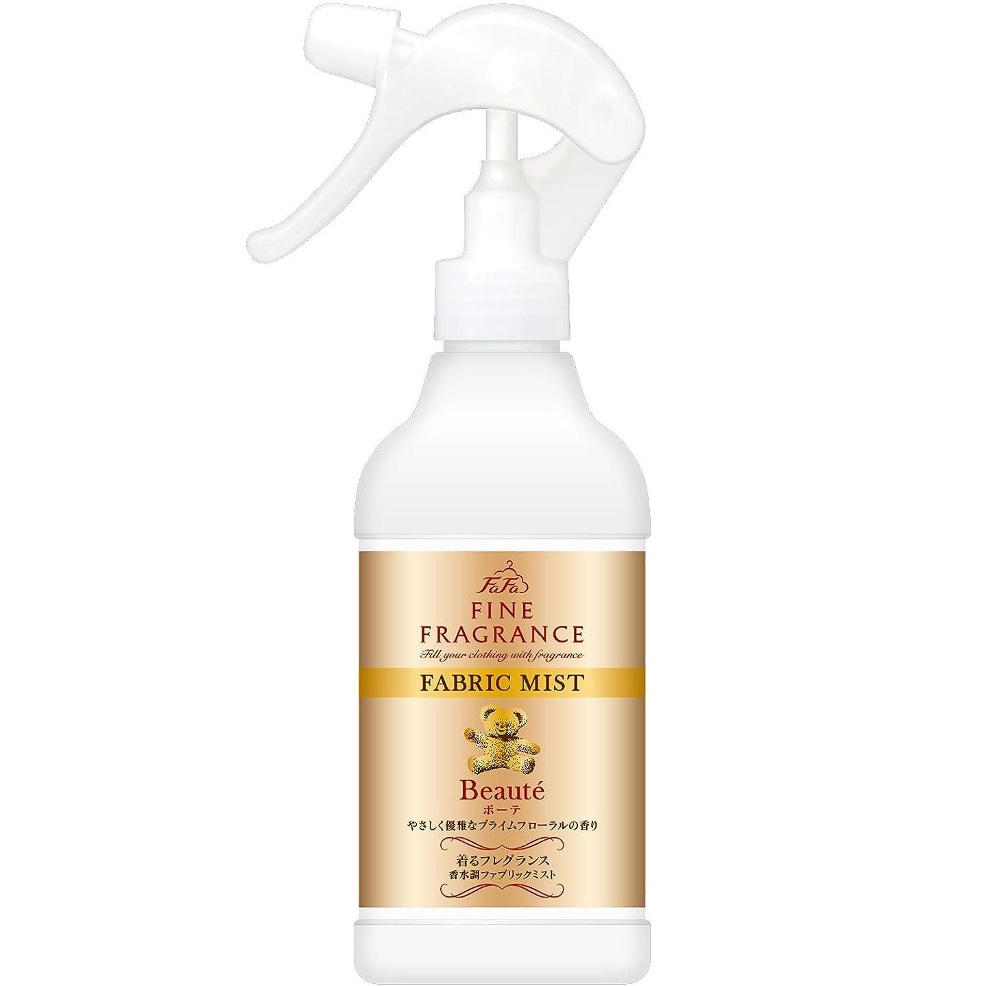 投資する永遠の努力するファーファ ファインフレグランス ファブリックミスト 消臭芳香剤 布用 ボーテ 香水調プライムフローラルの香り 本体 250ml