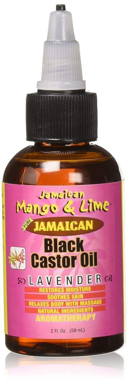 Jamaican Mango & Lime ブラックヒマシ油、ラベンダー、2オンス