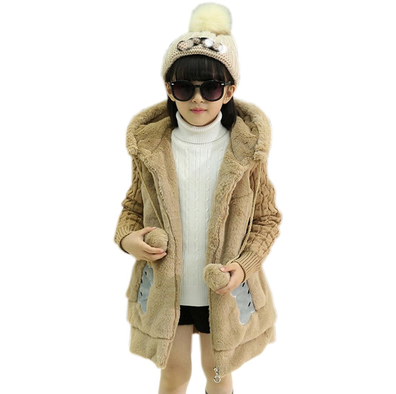 fulaixi冬ファッション防寒 保温 アウター長袖コート子供向きコート ジャケット 子供服/子供用コート 甘い可愛い コート (120, カーキ)