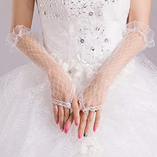 SimpleLife Guanti Corti a Dita Corte in Pizzo Floreale Ideali per Accessori per Costumi da Sposa da Donna.