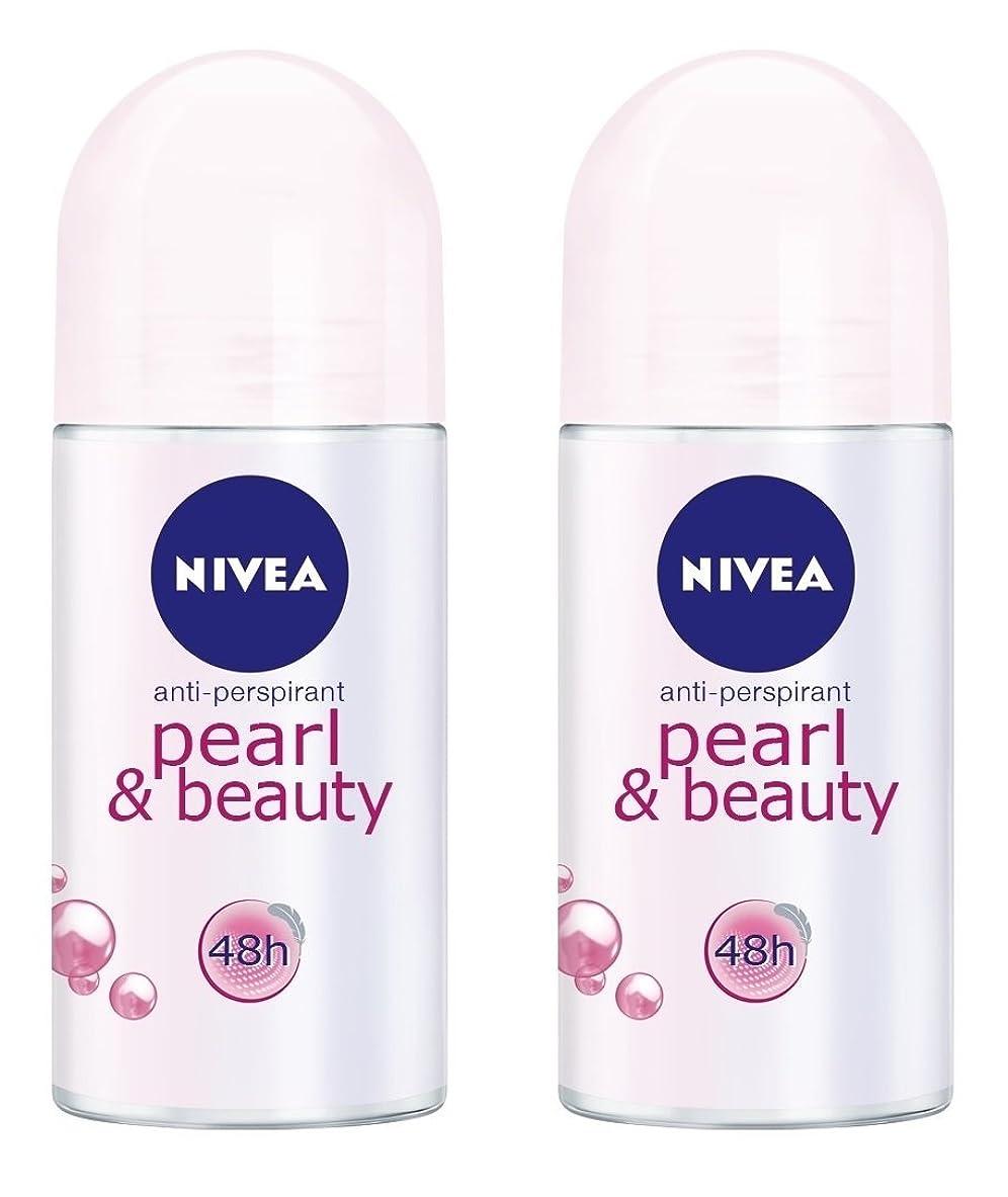 シュリンクリハーサルカウンタ(Pack of 2) Nivea Pearl & Beauty Anti-perspirant Deodorant Roll On for Women 2x50ml - (2パック) ニベアパールそしてビューティー制汗剤デオドラントロールオン女性のための2x50ml