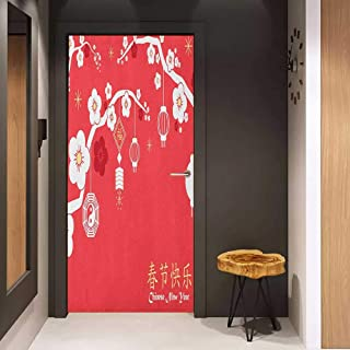 Toilet Door Sticker Chinese New Year Various Lanterns Hanging from Blossoming Sakura Branches Glass Film for Home Office W31 x H79 Dark Coral White Pale Yellow