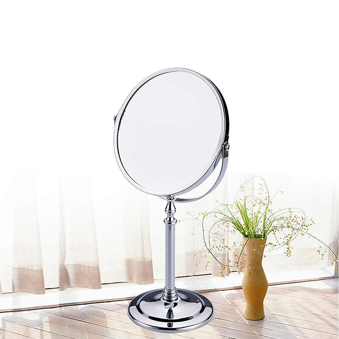毎年評判グリース化粧镜,デスクトップ360度回転ミラー7インチ両面2倍hd美容ドレッシングテーブルミラーラウンドミラーシンプルなデザインフレーム化粧道具,鏡 折りたたみ