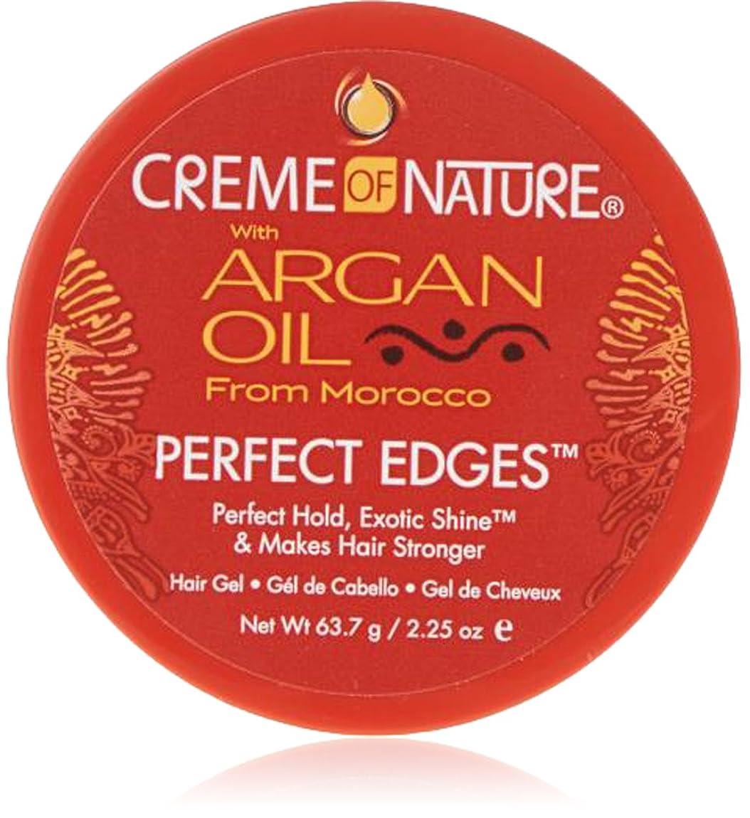 投獄シェルター些細なCreme of Nature Argan Oil Perfect Edges Control 64g Jar (並行輸入品)