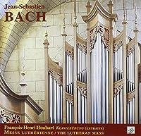 Lutheran Organ Mass