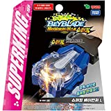 Youngtoys Burst Super King B-166 Sparking Bey Launcher Blue Left Spin