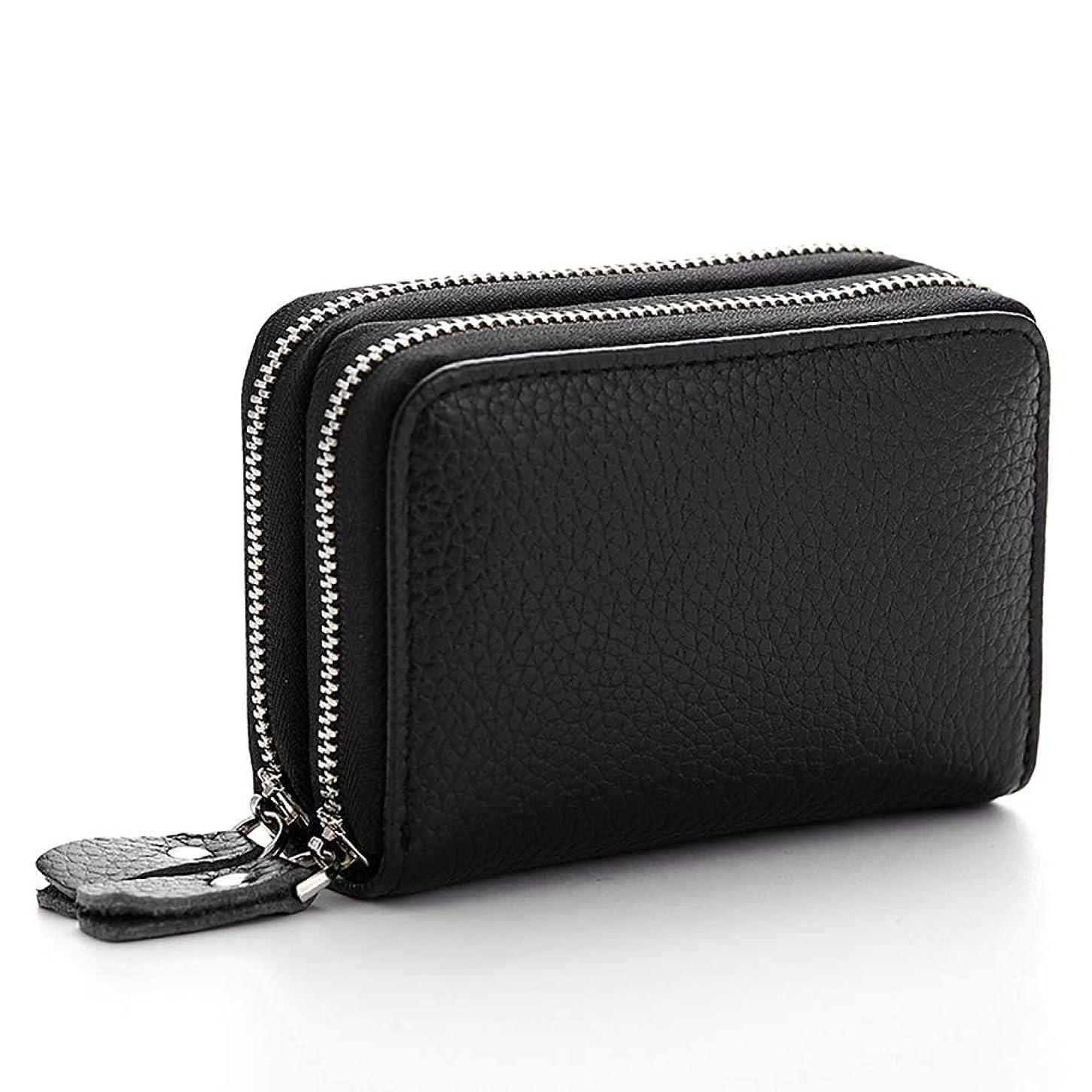 パノラマ生むピラミッドショート財布 メンズ小銭入れ 小型バッグ 人気ランキング レディース RFIDキーリング付き 大容量 コインケース カードケース ジッパー
