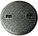 マンホール フタ 鋳鉄製 歩道用マンホール 浄化槽 蓋のみ フタ径330mm (穴径295mm) MK-C-330