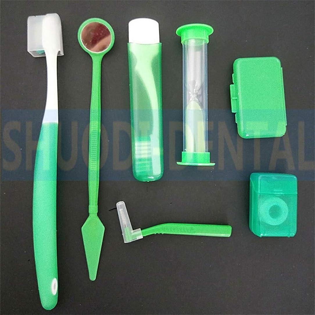 ナサニエル区公然と自宅でZHQI-HEAL 7個/セット歯科用歯列キットオーラルクリーニングケアフロス糸口ミラーホワイトニングツール082 (色 : Green)
