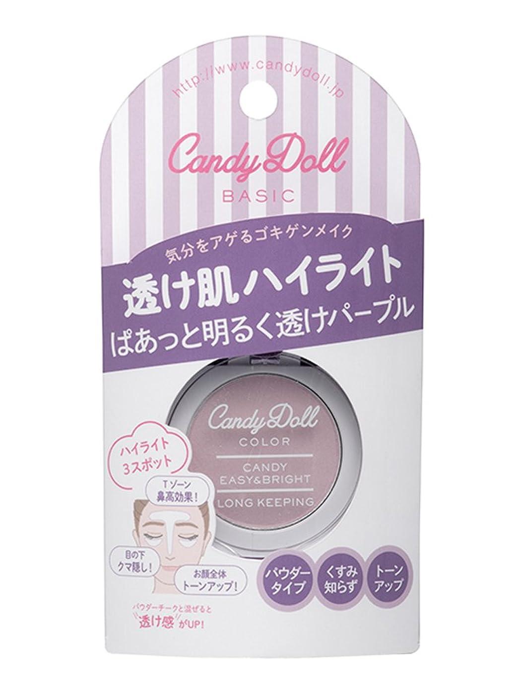 しないギャング動力学CandyDoll イージーハイライト<マシュマロパープル>