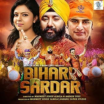 Bihari Sardar (Original Motion Picture Soundtrack)