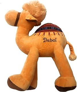 Camel Stuffed Animals Plush | Dubai UAE Souvenir | Cute Cuddly Soft Toy Teddy Bear Games | for Kids Babies Child Boys Girl...