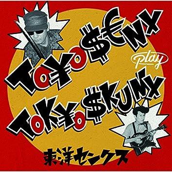 Toyo senx Play Tokyo skunx