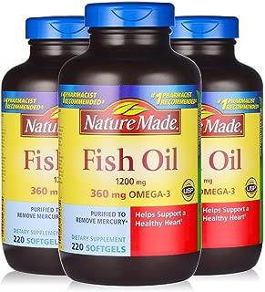 Nature Made 莱萃美 深海鱼油软胶囊1200mg 220粒 (3瓶)