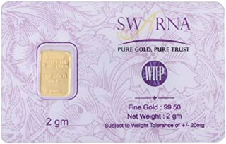 WHP Jewellers 24k (995) 2 gm Yellow Gold Coin