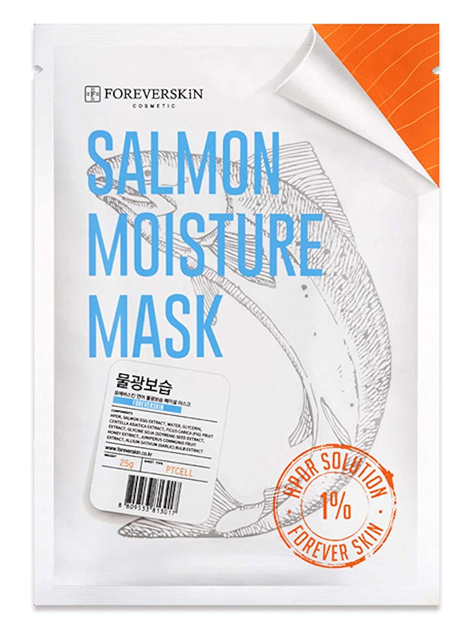 温度計上昇わずかなFOREVERSKIN サーモンマスクパック 韓国 シートマスク 高品質な 韓国コスメ 韓国パック リジュランの入った フェイスマスク フェイスパック (水光保湿(10枚))