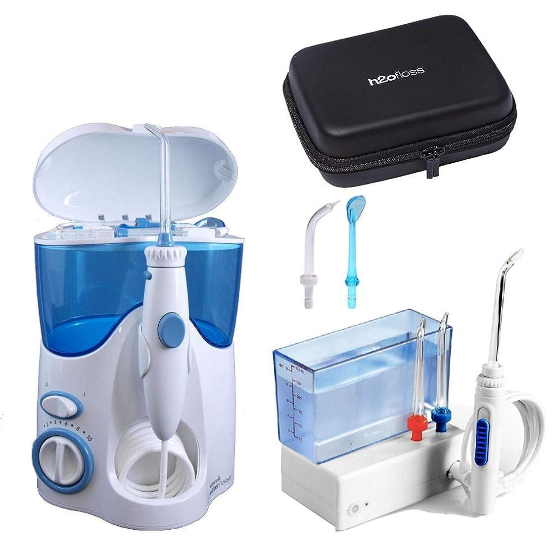 懲戒ボルト賢い【セット販売】ウォーターピックウルトラ+H2Oフロストラベル(充電式)口腔洗浄器