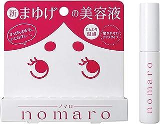 プラセス製薬 ノマロ NOMARO 1個 (x 1)