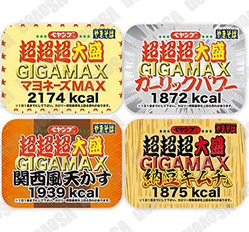 [4種] ペヤング 超超超大盛り GIGAMAX やきそば /ガーリックパワー×1個 /関西風天かす×1個 /納豆キムチ味×1個 /マヨネーズMAX×1個 4種セット (計4食)