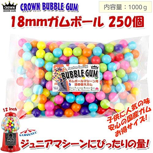 ガム 詰め替え 美味しい CROWN ガムボールマシーン用詰替えガム 18mm玉 約250個入り 1000g バブルガム 日本製 アメリカ雑貨
