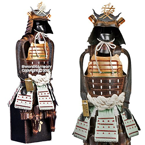R.B. Trading Samurai Krieger - braun/Gold - Kriegsherr Naoe Kanetsugu Shogun Japanische Samurai Rüstung Miniatur