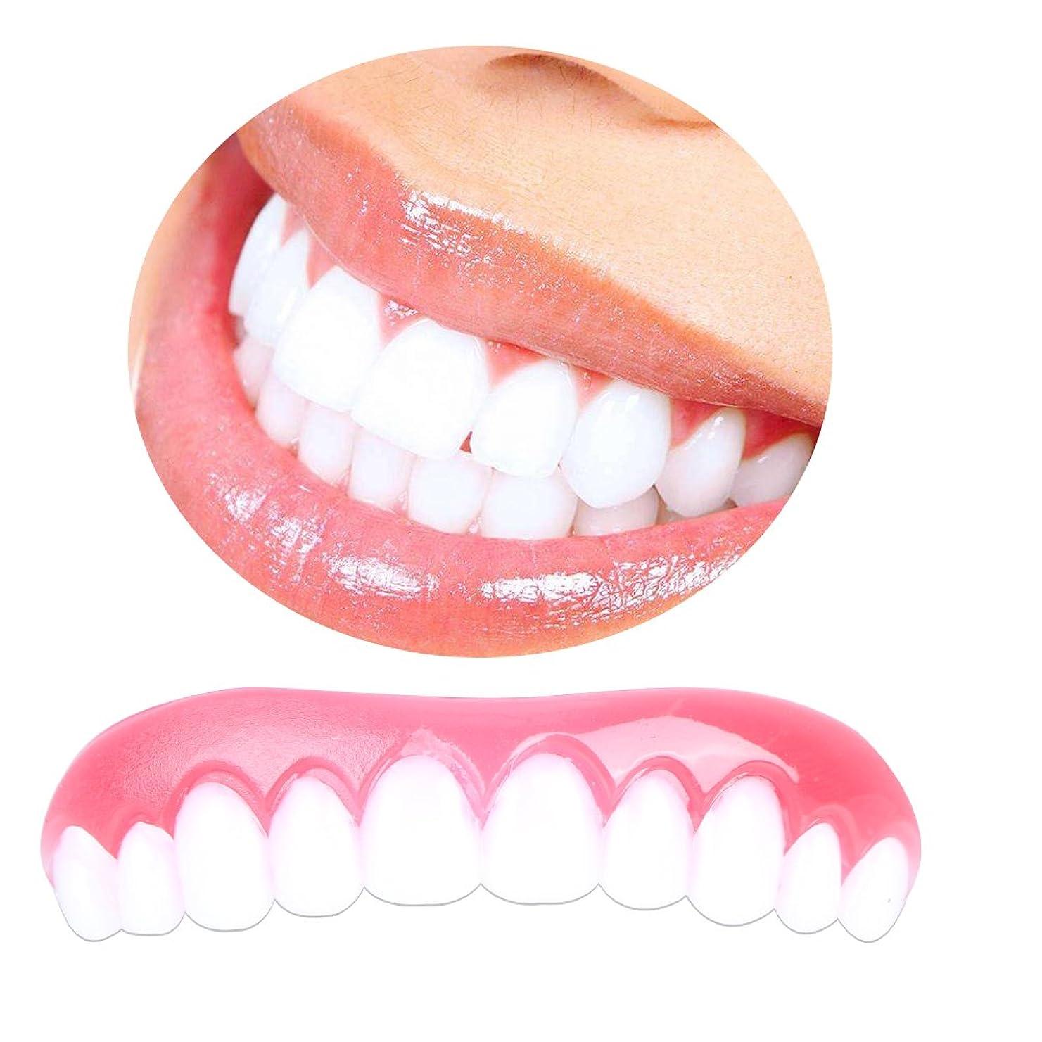 吹雪目に見える叫び声2ピースコンフォートフィットフレックス化粧品の歯完璧な笑顔のベニヤダブの歯の修正のための歯の修正のための完璧な笑顔のベニヤの歯のホワイトニング
