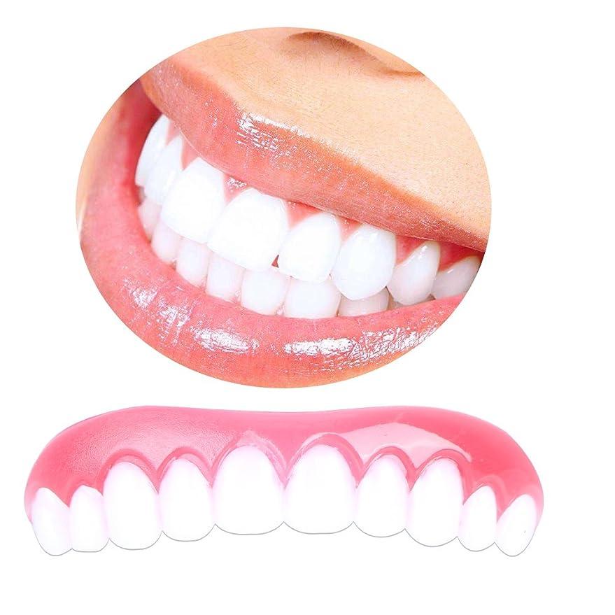 雨の運命的な地下鉄コンフォートフィットフレックス化粧品歯パーフェクトスマイルベニアダブの歯の矯正用ダブ歯用ホワイトパーフェクトスマイルベニア歯のホワイトニング-2個