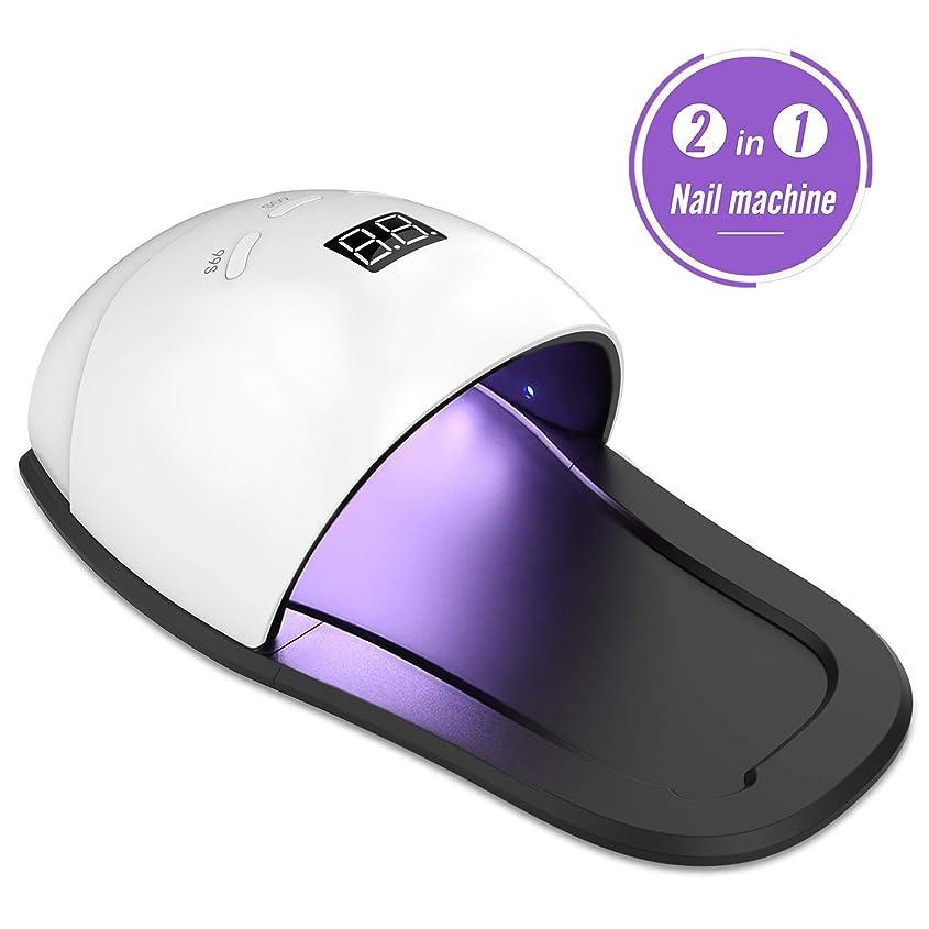 ネイルランプ 2 1 LED 48W UV ネイルドライヤー硬化つま先爪と指爪スマートオートセンシング3タイマー設定ポータブルミニプロフェッショナル迅速 LED ネイル硬化白
