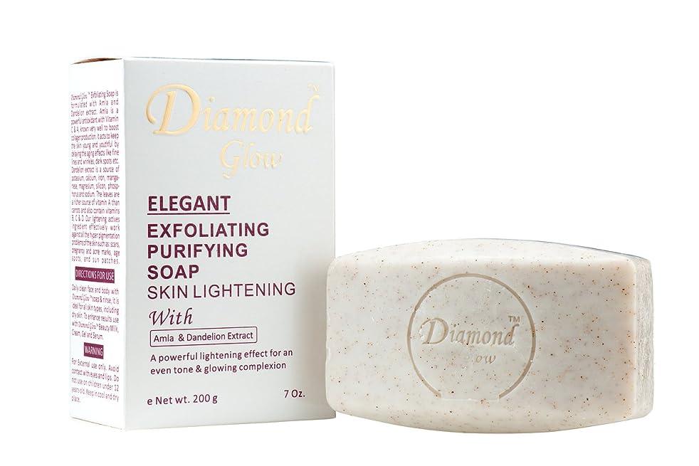 Diamond Glow Extensive Exfoliating Purifying Skin Lightening Soap with Amla & Dandelion Extract 7oz