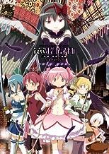 Puella Magi Madoka Magica the Movie: Rebellion Official Guide Book only you (Manga Time KR Comics Forward Series) Manga by Hobunsha (2014-08-02)