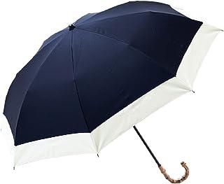 100%完全遮光 99%ではダメなんです! 【Rose Blanc】 日傘 晴雨兼用 UVカット 1級遮光 撥水 ブランド おしゃれ レディース かわいい 母の日 2段折りショート(傘袋) 50cm コンビ 4cb