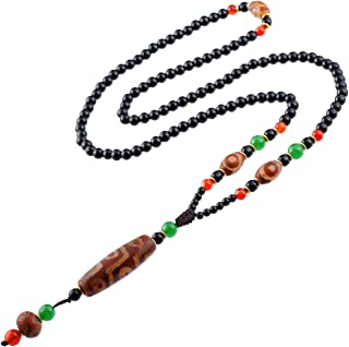 Prime Fengshui Protective Natural Tibetan 9 Eye Dzi Beads Necklace Amulet Attract Positive Energy and Good Luck