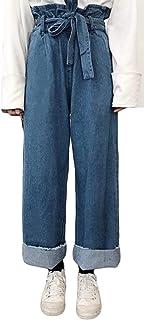 Gergeousレディース デニム ワイドパンツ 韓国ファッション ストレートパンツ ゆる ロングパンツ ジーンズ ガウチョパンツ 着痩せ カジュアルパンツ ウエストゴム デニムパンツ