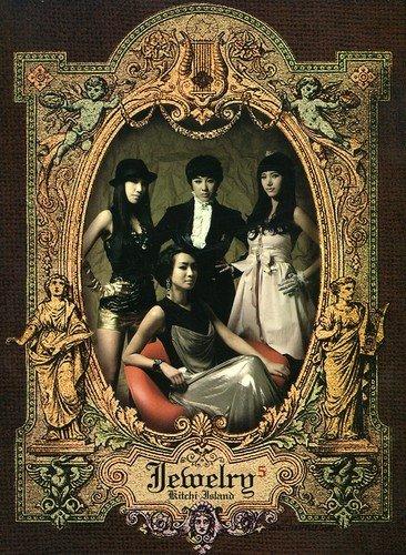 Jewelry 5集 - Kitchi Island(韓国盤)