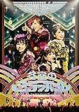 ももいろクリスマス2019~冬空のミラーボール~ LIVE DVD image