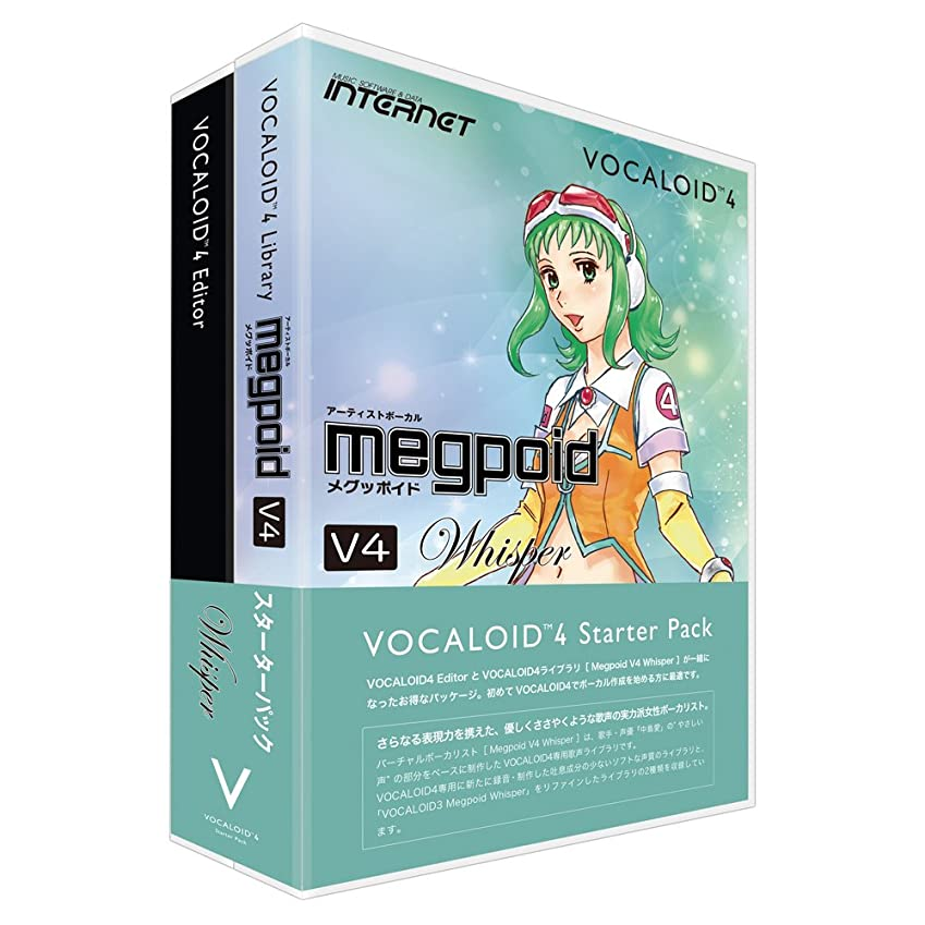 そして爪解説インターネット VOCALOID 4 SP Megpoid V4 Whisper