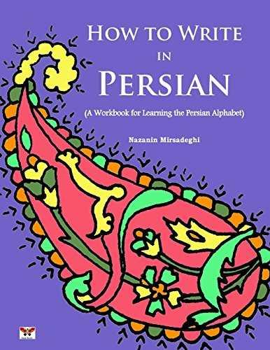 How to Write in Persian (A Workbook for Learning the Persian Alphabet): (Bi-lingual Farsi- English Edition) (English and