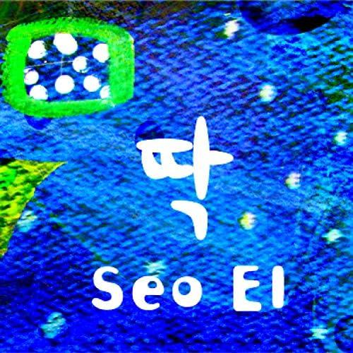 Seo El