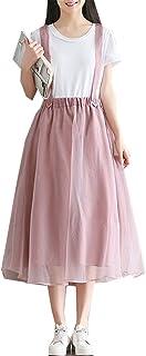 [イダク] レディース チュール スカート日系 可愛い Aライン ゆったり 森ガール ふんわり キャミソールスカート サスペンダースカート