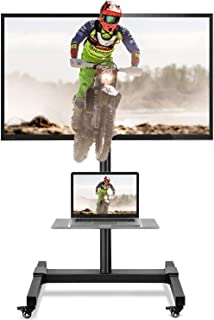 5Rcom Mobile TV Cart Large Rolling TV Stand with Wheels Height Adjustable for 32 37 40 47..