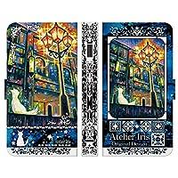 ブレインズ arrows Be F-05J M04 PREMIUM 手帳型 ケース カバー 街の灯り テクスチャー 青 アトリエアイリス 猫 動物 きれい 油絵 デザイン イラスト 街 外灯 夜 星