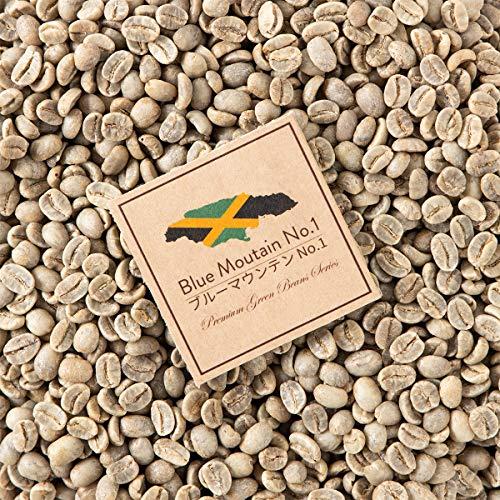 ブルーマウンテン no.1 生豆 コーヒー 1kg 未焙煎 ブルーバロン 珈琲豆 コーヒー豆 高級 ブルマン