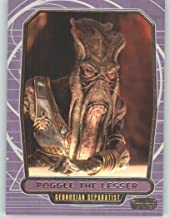 2012 Star Wars Galactic Files #57 Poggle the Lesser (Non-Sport Collectible Trading Cards)