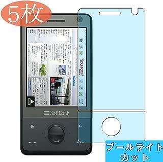 【5枚】 Sukix ブルーライトカット HTC Touch Pro X05HT SoftBank 自己修復 日本製素材 4H フィルム 保護フィルム 気泡無し 0.15mm 液晶保護 フィルム プロテクター 保護 フィルム(非 ガラスフィルム 強化ガラス ガラス ) new version