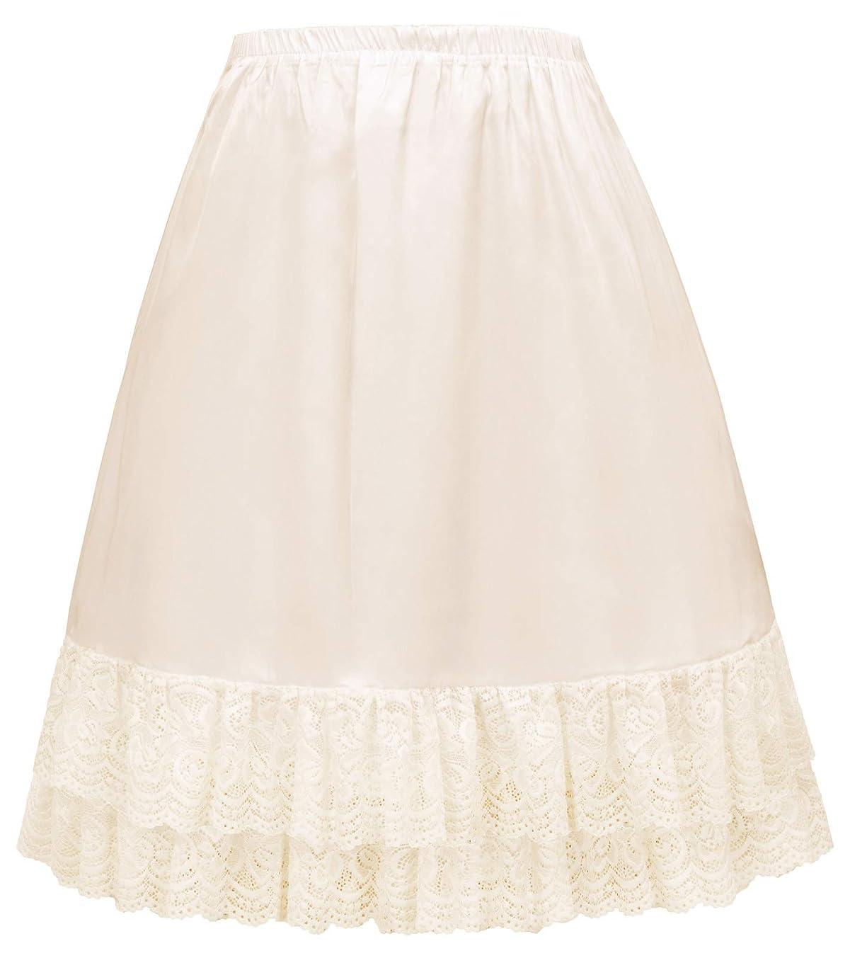 GRACE KARIN Satin Half Slip Lace Hem Dress Skirt Extender Crinoline Underskirt