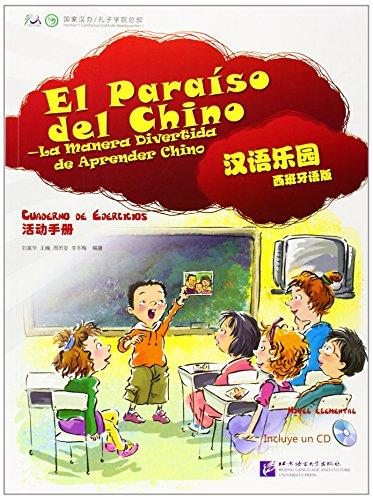 EL PARAISO DEL CHINO CUADERNO EJERCICIOS +CD ELEMENTAL