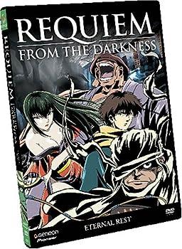 DVD Requiem From the Darkness Volume 2 Book