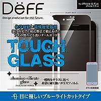 Deff(ディーフ)TOUGH GLASS for iPhone 8 Plus フルカバー(iPhone 8 Plus/iPhone 7 Plus)二次硬化ガラス使用 (ブルーライト・ホワイト)